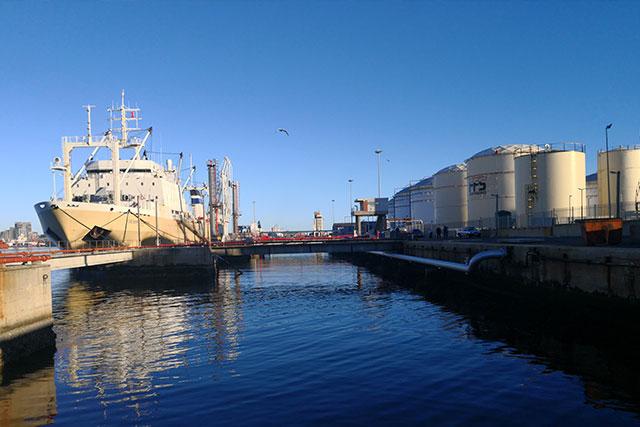 FFS Marine fuel oils